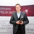 Ресторатор Роман Панченко
